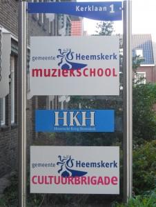 Een waar cultureel centrum !